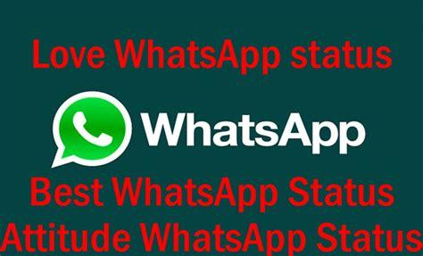 images of love whatsapp status best whatsapp status attitude whatsapp status love