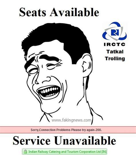 tatkal trolling by irctc