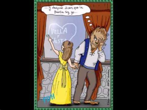 imagenes atrevidas para adultos 191 te gusta el humor gr 225 fico youtube