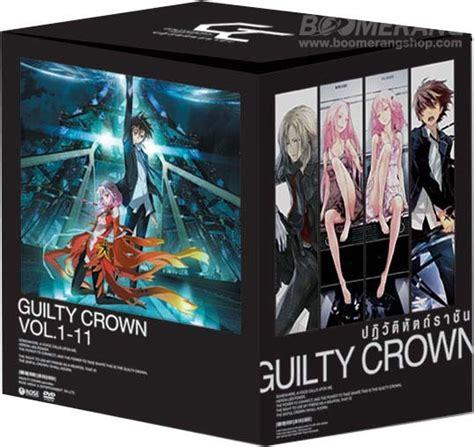 crown of volume 1 books guilty crown ก ลต คราวน ปฏ ว ต ห ตถ ราช น box set