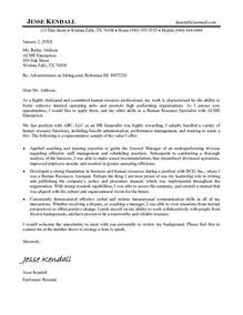 free letter of interest templates request letter for
