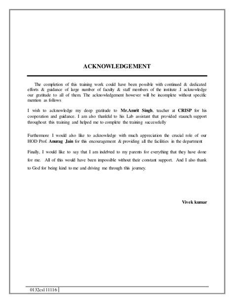 Acknowledgement Letter For Industrial Visit Industrial Report On Java