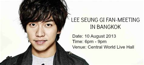 lee seung gi wikipedia indonesia lee seung gi to meet his thai fans for the first time