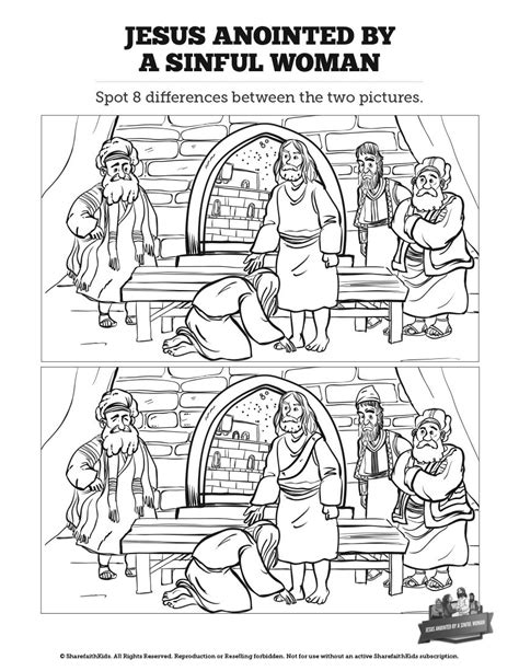 Luke 7 Coloring Page by Luke 7 Washes Jesus Spot The Difference