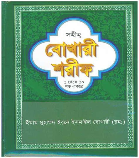 bangla word software full version download stm bengali software full version free download riecripe