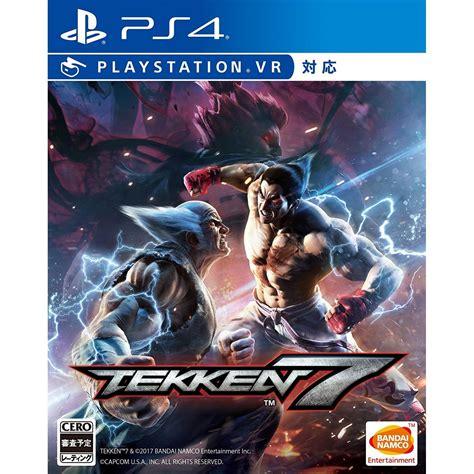 Keychain Tekken 7 Diskon ps4 tekken 7 keychain a random poster shopitree