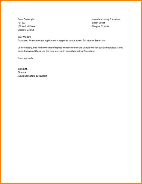 Rejection Letter Recruitment Rejection Letter Employment Cover Letter Exle