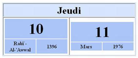 Calendrier Islamique Convertisseur Connaissez Vous Votre Date De Naissance Selon Le