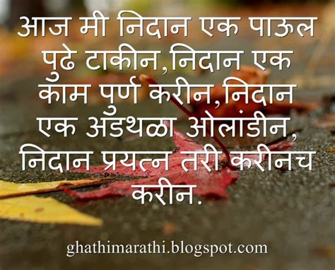 images of love with quotes in marathi marathi quotes on relationship quotesgram