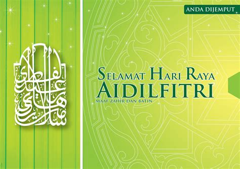 background design kad design background kad raya background kad raya islamik joy