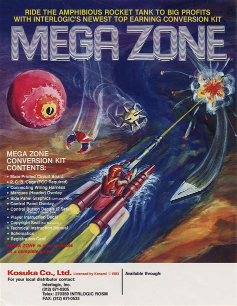 the arcade flyer archive video game flyers mega zone