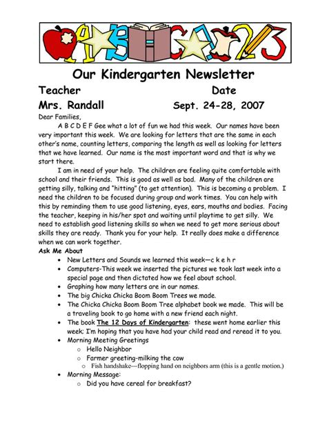 Kindergarten Parent Letter Template Pin By Koetter On Newsletter Template