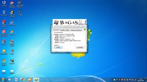bagas31 inside wallpaper on windows 7 starter free download wallpaper