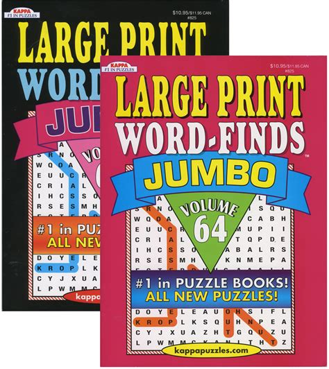 jumbo large print word finds puzzle book word search volume 73 books wholesale crossword puzzles word books bulk