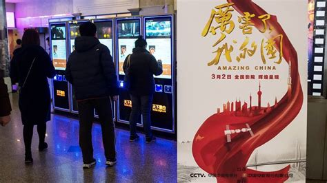 china uk film fund chinese film breaks box office records with captive audience