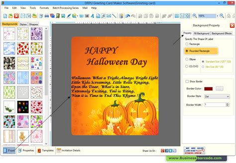 greeting card software free greeting card maker software design cards