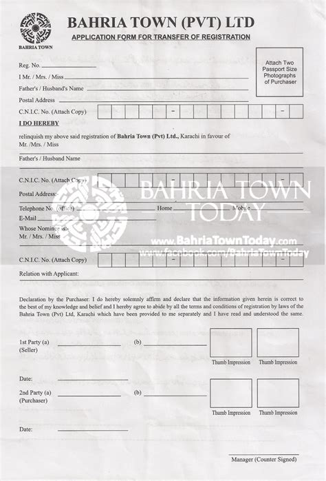 Motorcycle Transfer Letter Karachi Bahria Town Karachi Application Form For Transfer Of Registration 1 Bahria Town Today