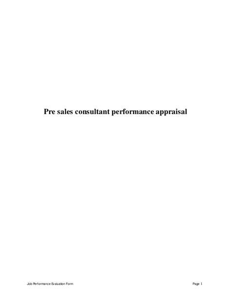 fashion sales representative performance appraisal
