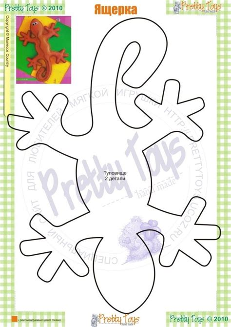 pattern making in art wonderweirded animal plushies patterns featured how to
