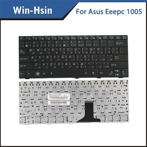 Keyboard Asus Eeepc laptop keyboard arabic for asus eeepc 1005 1005h