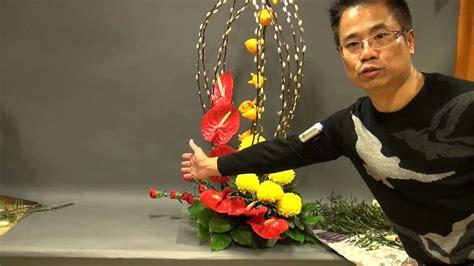 gordon new year flower arrangement b 120 賀年特色花藝設計 special floral design for new year