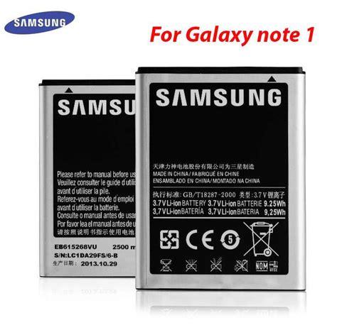 Battery Samsung Note 1 Baterai N7000 I9220 original samsung galaxy note 1 batt end 8 28 2016 11 15 am