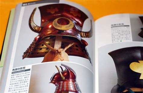contact armor books samurai armor kabuto helmet book from japan