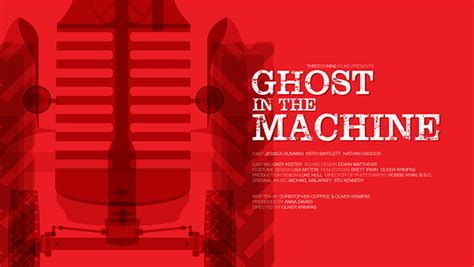 film ghost in the machine ghost in the machine film poster on behance