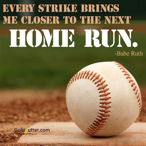 baseball quotes baseball quotes