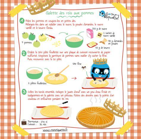 recette de cuisine simple avec des l馮umes recette galette des rois