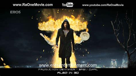 Watch Ra One 2011 Ra One Official Trailer Shahrukh Khan Arjun Ral Kareena Kapoor Youtube