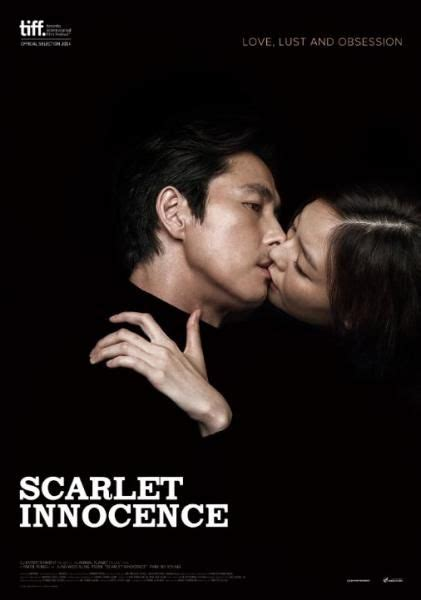 danlod film korea ba zirnevis farsi pinterest the world s catalog of ideas