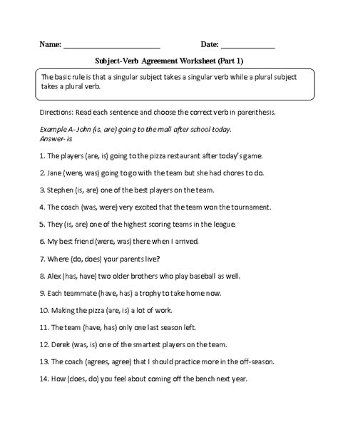 Subject Verb Agreement Worksheets High School by Subject Verb Agreement Worksheet Choosing Englishlinx