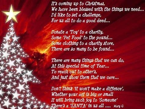 christmas inspirational poems  quotes  christmas lyrics christmas quotes christmas
