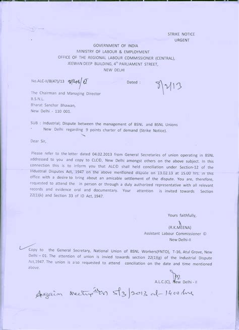 Appointment Letter Format In Kannada Appointment Letter Meaning In Kannada 28 Images Kannada Alphabets In Pronounciation