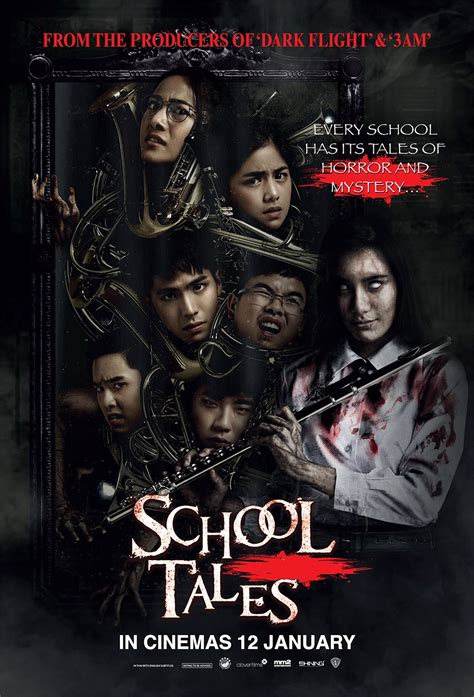 film thailand 2017 school tales thai movie เร องผ ม อย ว า review