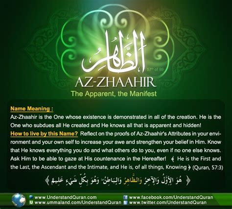understanding the qur an themes and style 25 best ideas about dua e noor on pinterest islam