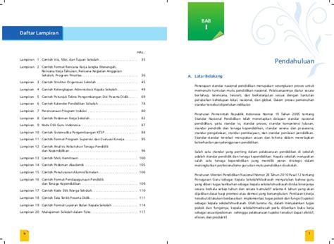 buku kunjungan komite sekolah sekolah dasar negeri 125543 contoh buku program tahunan kepala sekolah contoh bee