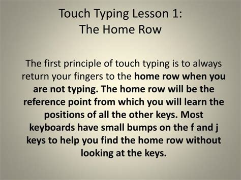 ppt touch typing lesson 1 the home row powerpoint