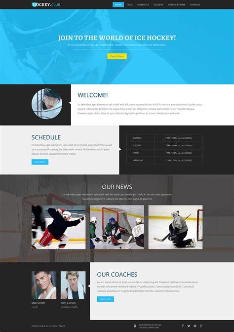 template joomla html hockey responsive joomla template 52028 by zemez joomla