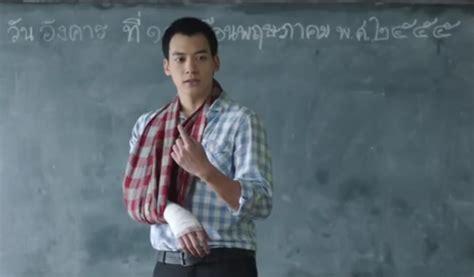 film thailand wanita listrik clarelivvi little world movie review teacher s diary 2014