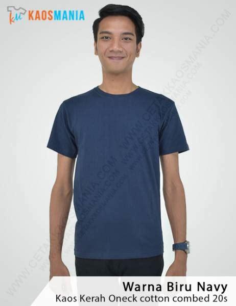 Kaos Polos Cotton Mambo Navy harga kaos polos grosir murah bahan berkualitas 100
