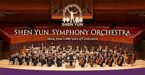 shen yun symphony orchestra in boston october 13 2017
