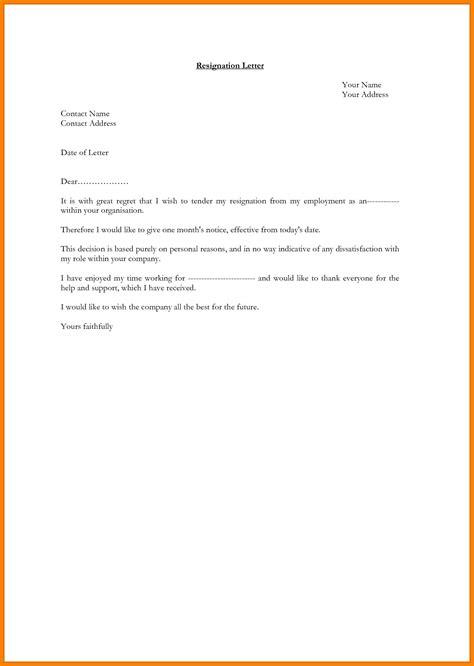 letter template nz retirement letter template uk copy resignation letter nz