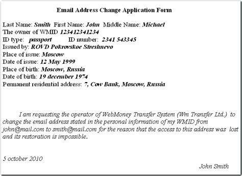 application letter for address change in bank email address update webmoney wiki
