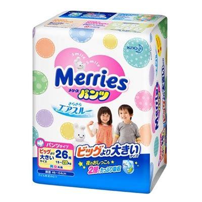 Merries Xl 26 bỉm quần merries xxl26 cỡ bịch 26 miếng cho trẻ từ 15 28kg
