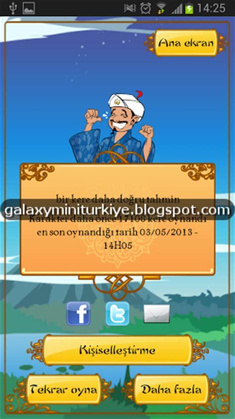 akinator full version apk akinator the genie 2 2 full apk galaxy mini t 252 rkiye
