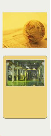 magnesium oxychloride floorings epoxy coatings acid