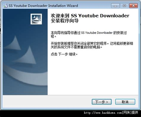 download youtube using ss youtube视频下载工具 ss youtube downloader 下载 youtube视频下载工具 ss