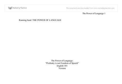 Profanity Essay by College Essays College Application Essays Profanity Essay